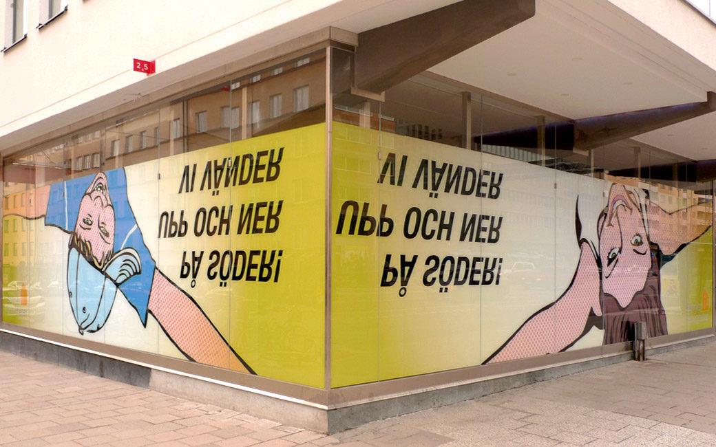 Skyltfönsterdekor i Hornstulls Galleria av MONROE DESIGN AB