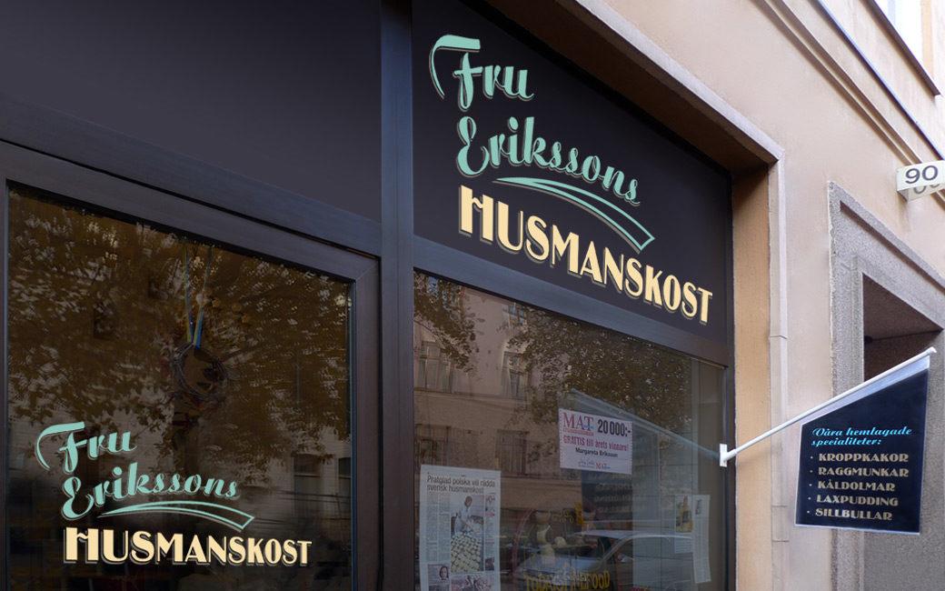 Retro skylfönsterdekor i Stockholm • Fru Erikssons Husmanskost • MONROE DESIGN AB